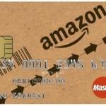 Amazonクレジットカード復活!無職だけど即時審査に通るのか?カードを作ってみた