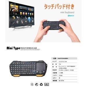 Bluetooth ワイヤレスキーボード mini