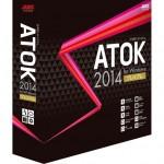 「ATOK2014」が発売されるということで音声認識機能(VoiceATOK)について問い合わせてみた