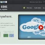 無料クラウド開発環境「Cloud9 IDE」が凄い!Railsで簡単なアプリを作ってみた