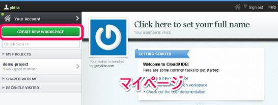 Dashboard - Cloud9