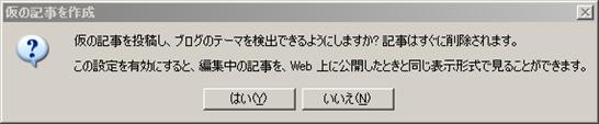 Image20140107-155959-21