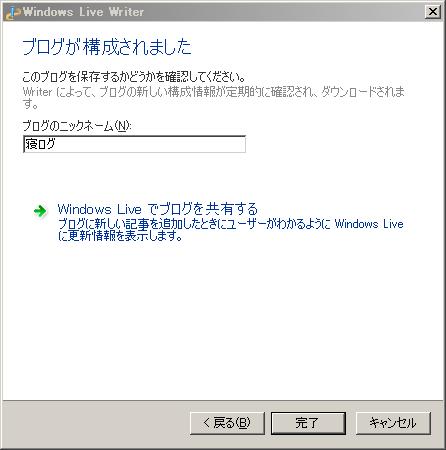 Image20140107-160112-22