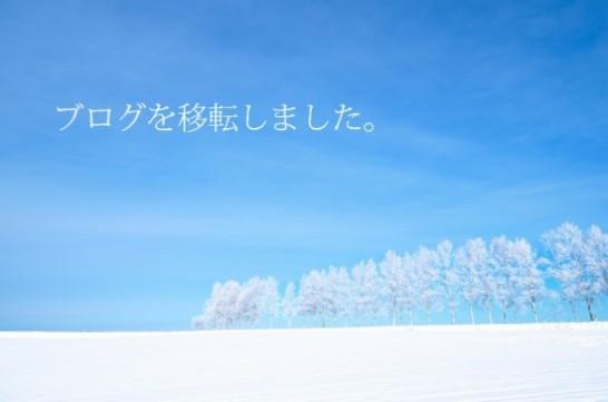 OHT99_setugentomuhyou-550x364