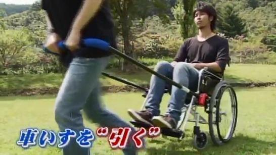 車椅子を引くことができる