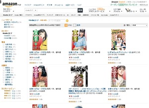 Amazon.co.jp- 0-0- Kindleストア