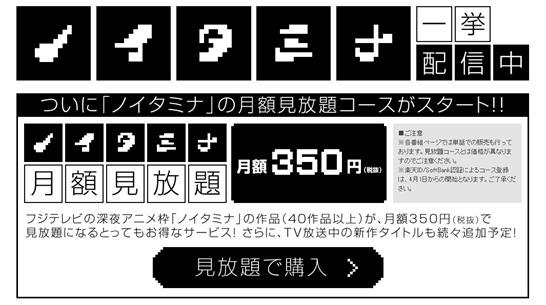 フジテレビの人気番組を動画配信!|フジテレビオンデマンド