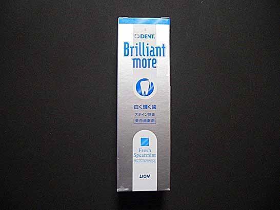 ブリリアントモア 歯科用 美白歯磨剤