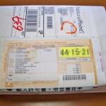 米NaturalPointから個人輸入したSmartNav 4:EGがわずか3日で届いた