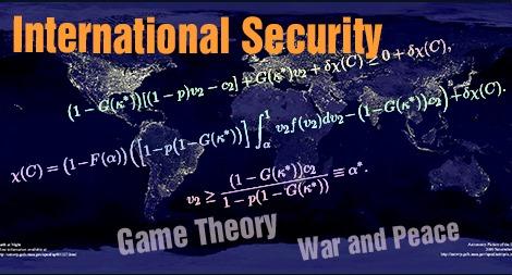 国際安全保障論