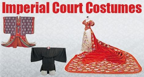 服飾の文化と歴史