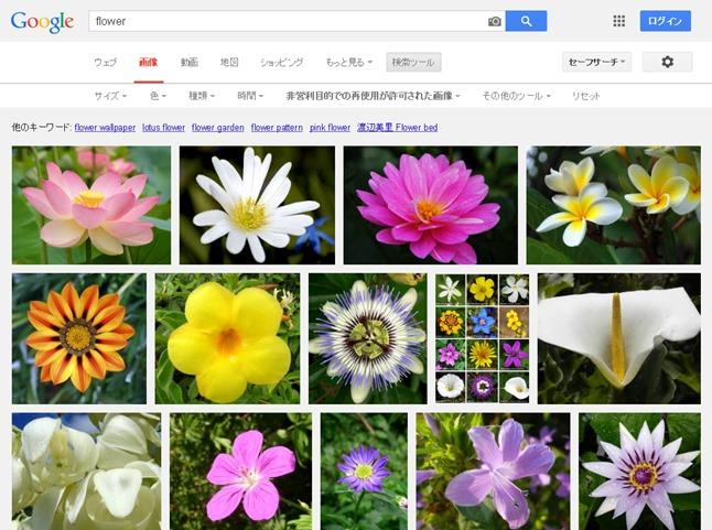 flower - Google 検索