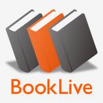 電子書籍ストアBookLiveにて、30時間限定全品半額セール実施中(3/15 23:59まで!!)