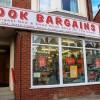 電子書籍販売のBookLiveで全作品最大25%OFFキャンペーン開催中!4/28~5/12まで