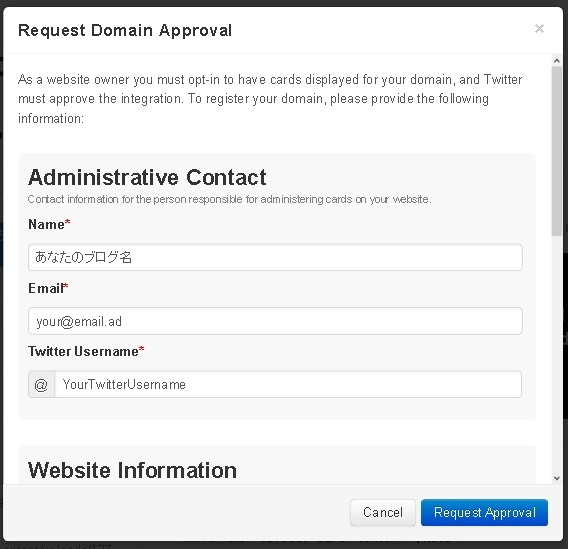Request Domain Approval1