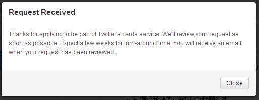 Twitter Cards申請完了画面