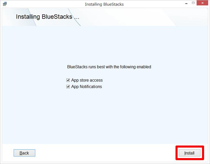 BlueStacksインストールオプションの選択