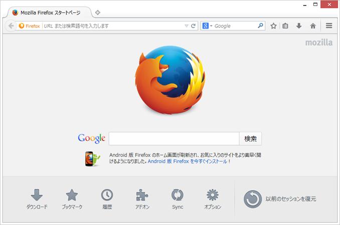Firefox29.01