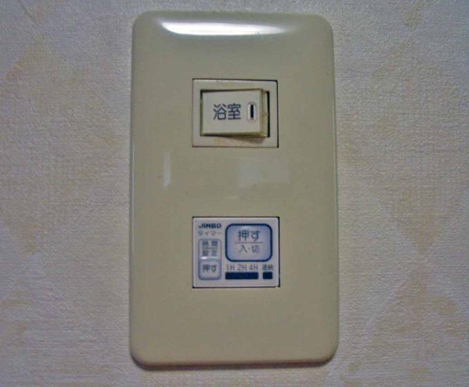 JIMBO タイマスイッチ JEC-BN-ETMCL4 PW