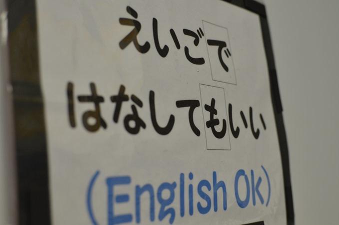 英語の翻訳