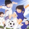 伝説のサッカーアニメ「キャプテン翼」がGyaOにて無料配信中、ついでにチャンバの謎が判明