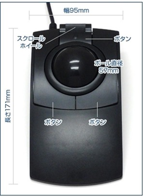 Clearly Superior Technologies (L-Trac) Laser Trackball CST2545SAW