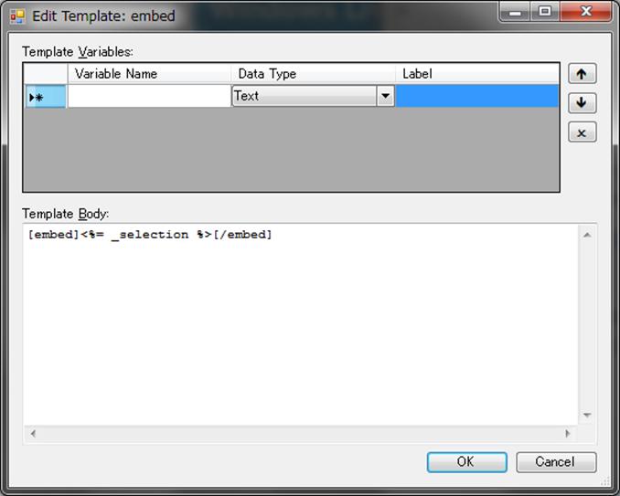 Windows Live Writerプラグインを用いたショートコードの埋め込み
