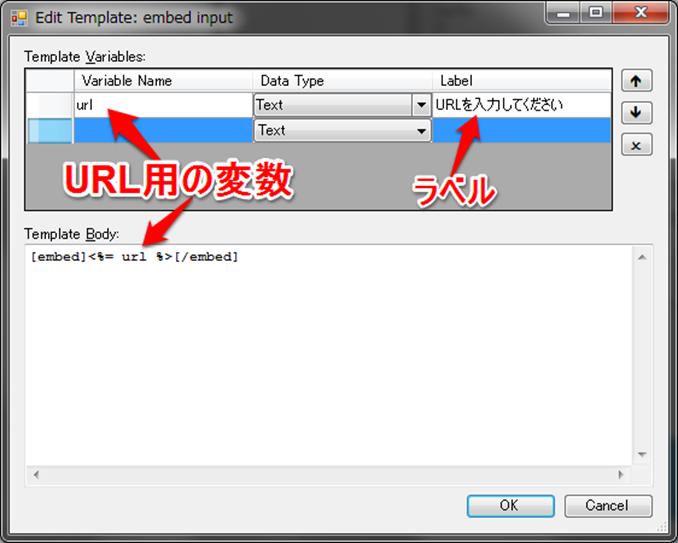 Windows Live Writerプラグインでダイアログを用いて入力する設定
