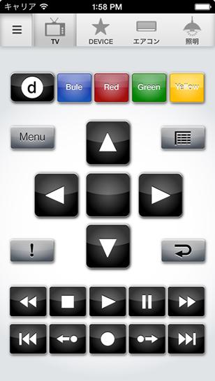 iRemocon Wi-Fiアプリ