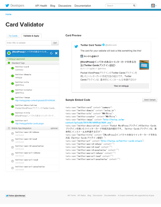 Card Validator Twitter Developers