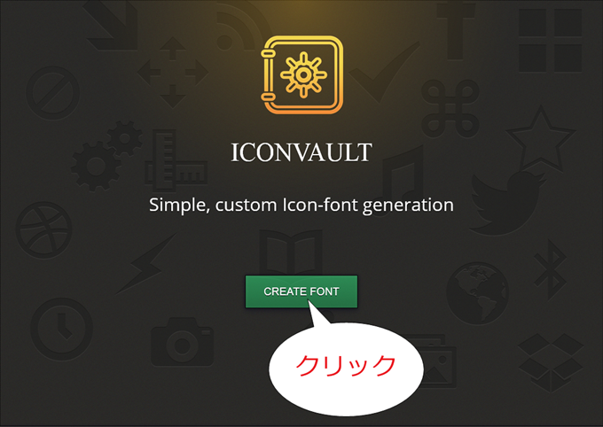 Iconvau.ltcreate