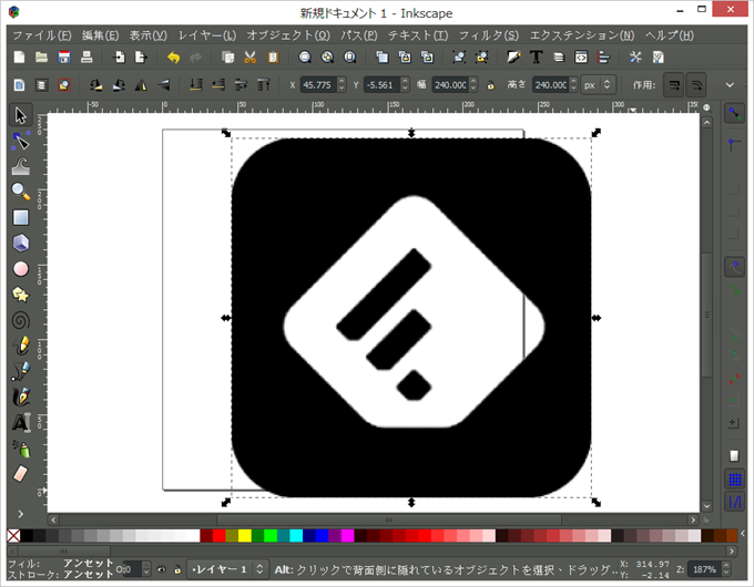 Inkscape PNG画像を埋め込んだ後