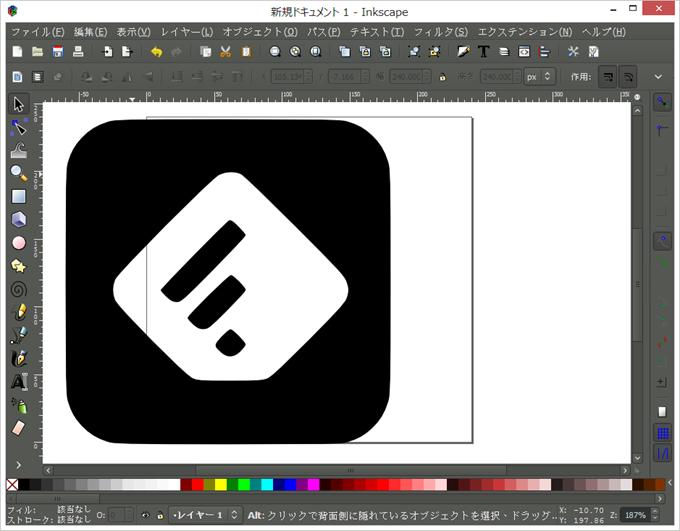 Inkscape PNGオブジェクトを削除