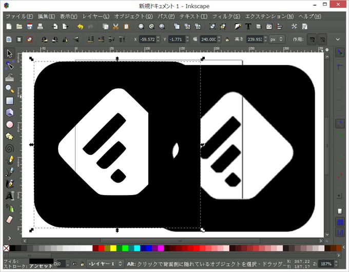 Inkscape ビットマップとレース後
