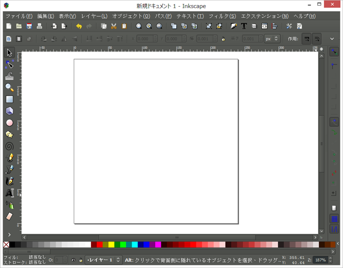 Inkscapeズームの変更