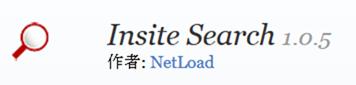 Insite Search
