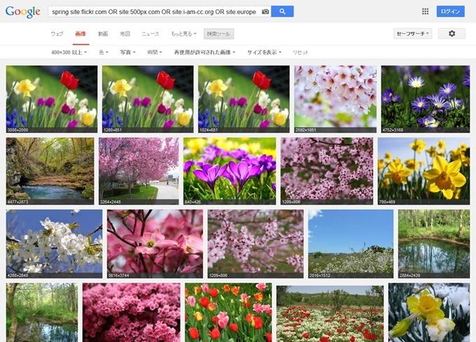 springで検索