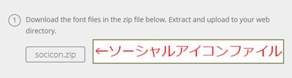 アイコンファイルのダウンロード