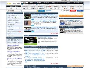 テレビ番組表【Gガイド.テレビ王国】