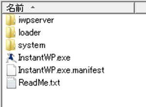 Instant WordPressのファイル構成