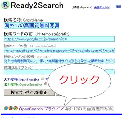 Ready2Search