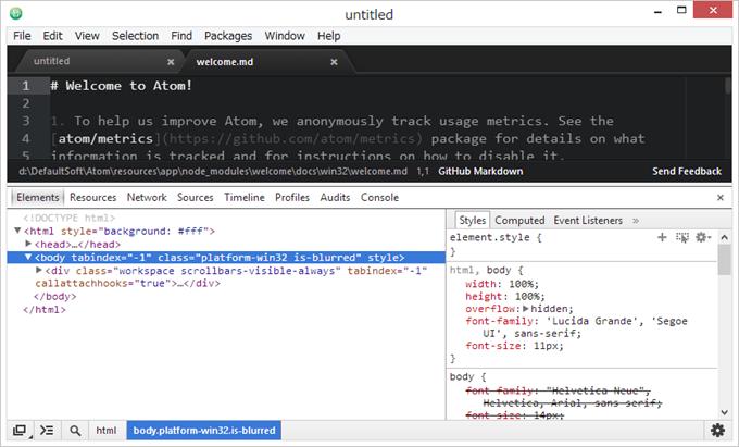 atom WEB開発ツール
