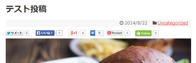 feedly購読者数付きボタンの見本