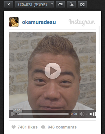 Instagramのレスポンシブ対応