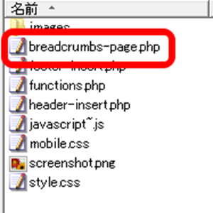 breadcrumbs-page