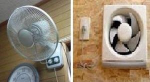 壁掛け扇風機や換気扇のオン・オフ
