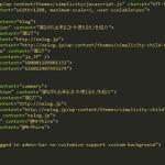 WEB開発時ブラウザのソース確認を使い慣れたエディターで!Firefoxのソース表示を外部エディターにする方法