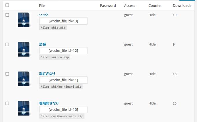 Download Manager WordPress