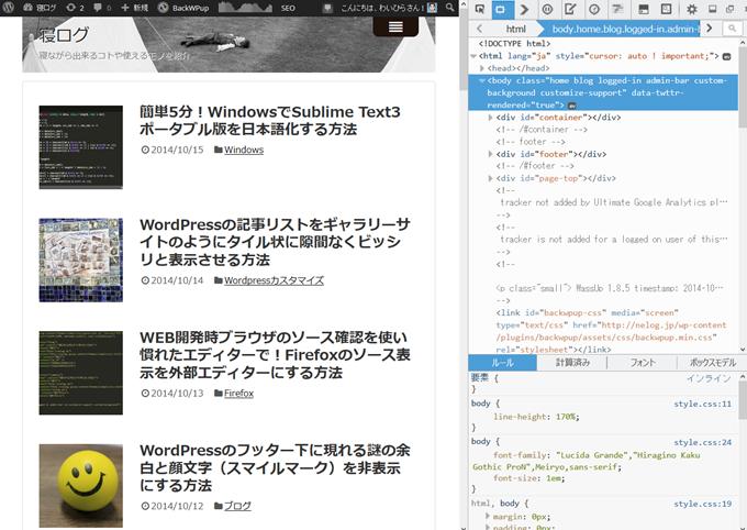 Firefox内蔵ツールのブラウザのサイドに表示機能