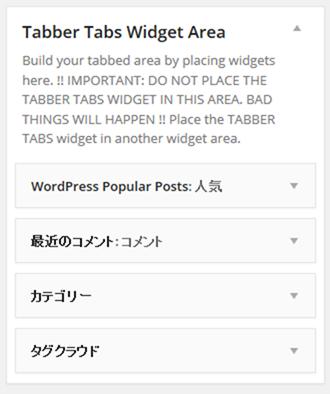 Tabber Tabs Widget Area